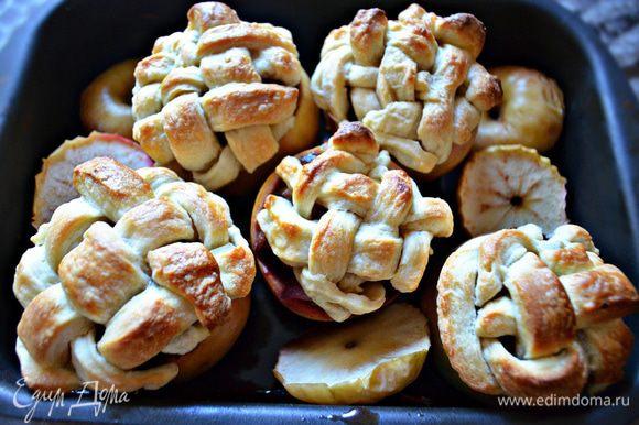Вынимаем яблочки из духовки, остужаем и наслаждаемся!