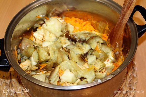 С баклажанов снять кожицу, крупно нарезать и добавить в кастрюлю.