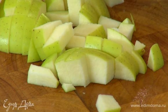 Яблоко, удалив сердцевину, нарезать небольшими кубиками.
