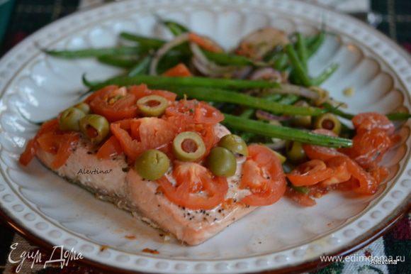 Подаем к столу семгу с томатами и оливками, с овощным гарниром или зеленью. Приятного аппетита.