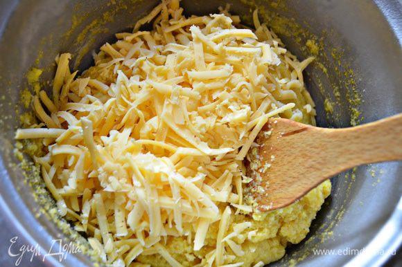 Сыр натереть на крупной тёрке и вместе со сливочным маслом добавить в поленту, хорошо перемешать.