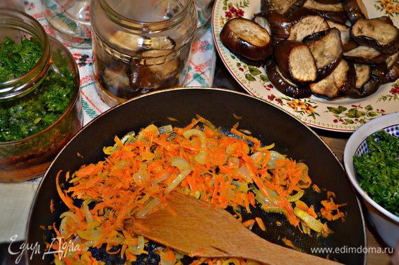 В стерилизованную банку на дно уложить слой моркови с луком, потом слой баклажанов и залить маринадом. Далее уложить слой из зелени с чесноком, снова лук с морковкой, баклажаны, маринад, зелень. И так до верха банки. Последний слой должен быть из маринада.