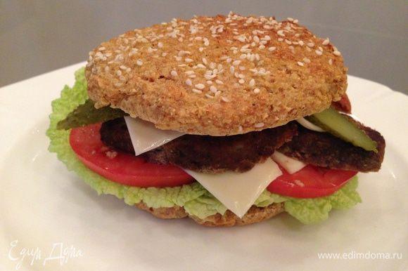 Собираем гамбургер.