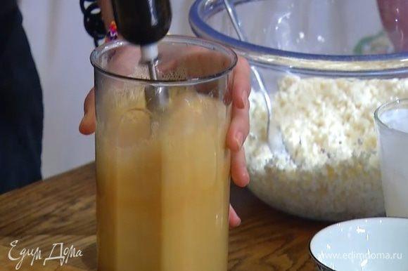 Яйца соединить с ванильным экстрактом и взбить погружным блендером с насадкой-венчиком в пышную массу, затем добавить сахар и еще раз взбить.
