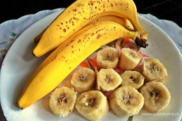 Бананы заранее делю на кружочки и замораживаю одним слоем, потом использую в смузи.