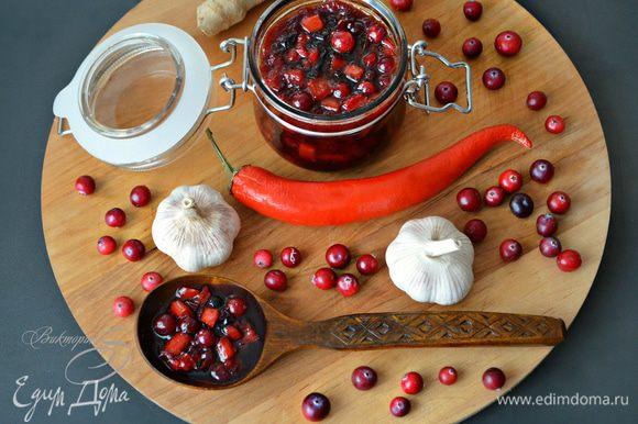 Перед употреблением дайте настояться 3 дня. Хранить соус-релиш необходимо в холодильнике.
