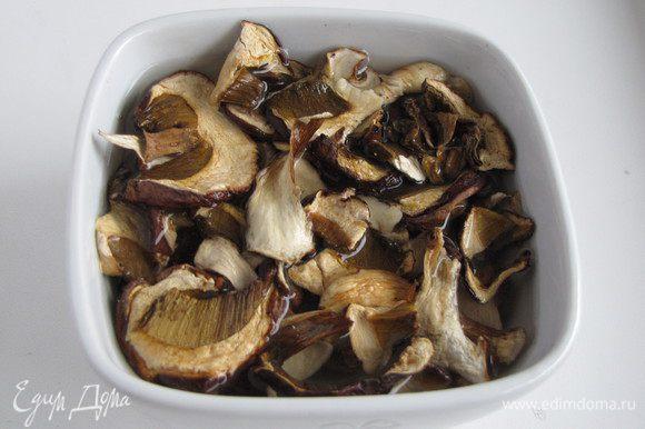 Замочить белые грибы в холодной воде примерно на два часа.
