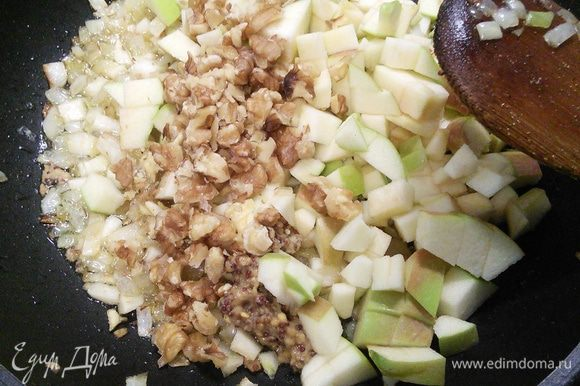 Когда сельдерей станет мягче, добавьте ложку горчицы, лимонного сока, орешки и порезанные кубиком яблоки.