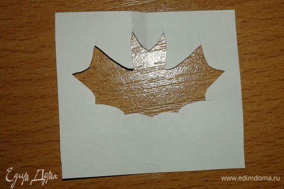 Для декорирования в стиле Хэллоуина я вырезала трафарет из бумаги в виде летучей мыши.