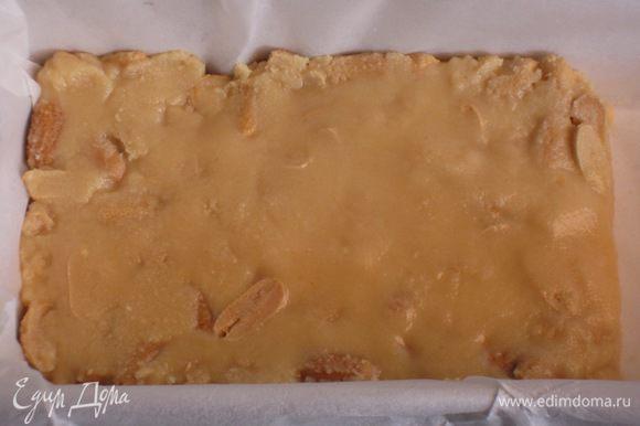 Выложить в форму с пергаментом и охладить в холодильнике.