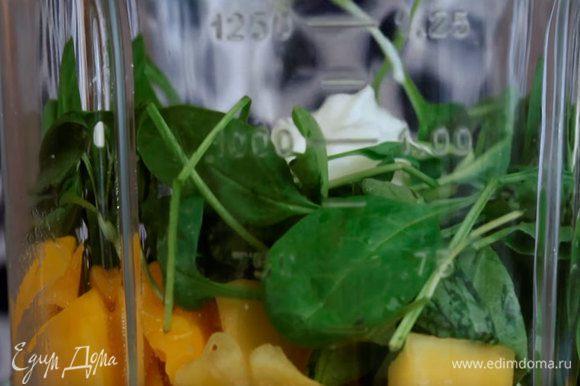 Сложить ананас и манго в блендер. Добавить шпинат и йогурт, взбить до однородности.