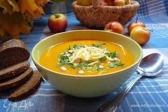 Крем-суп можно подавать с натертым твердым сыром и зеленью, посыпав тыквенными семечками, а можно добавить ложку тыквенного масла и подавать с чесночными гренками!!! Приятного аппетита!!!