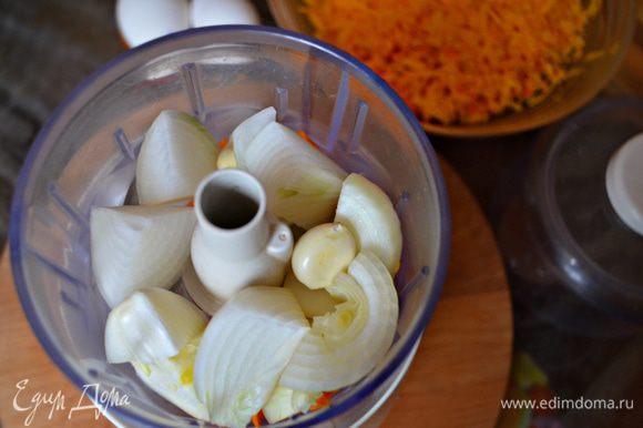 Лук и чеснок очистите от шелухи. Нарежьте лук на крупные куски и вместе с чесноком измельчите с помощью измельчителя. Можно лук также натереть и на мелкой тёрке, а чеснок пропустить через пресс.