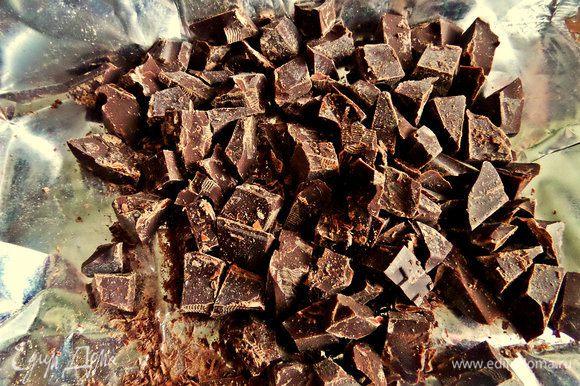 Шоколад 50% порубить.