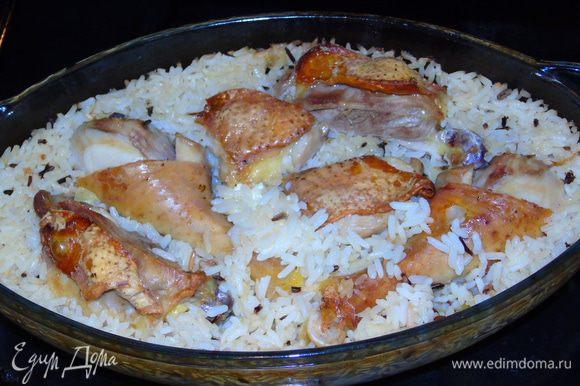 Как рис будет готов, у меня через час, достаньте и залейте чесночной заливкой, отправьте обратно в духовку на 5-10 минут, как подлива закипит, вынимайте и дайте постоять, рис впитает подливу.