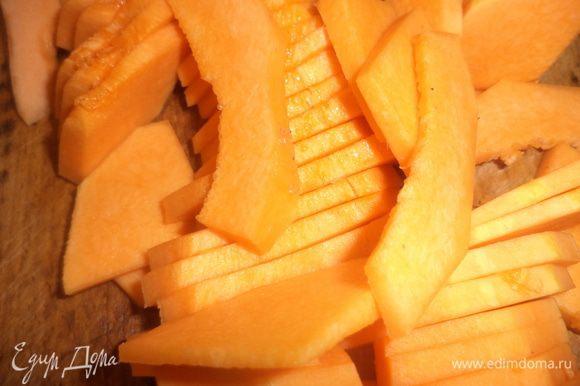 Тыкву очистить и нарезать ломтиками. Морковь очистить и нарезать толстой соломкой.