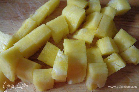 Ананас почистить и нарезать кубиком крупно. У меня маленький ананас.