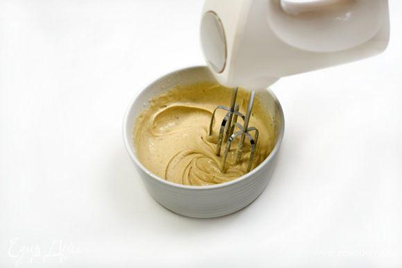 Желтки смешать с сахаром и взбивать, постепенно добавляя к ним ванильный сахар, корицу и соду. Затем добавить сливки и муку, все взбить в однородную массу.