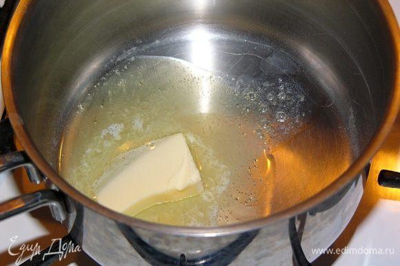 Для соуса Бешамель растопите в небольшой кастрюльке сливочное масло.