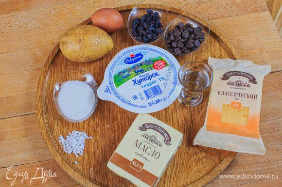 Для приготовления этого блюда вам понадобятся следующие ингредиенты!