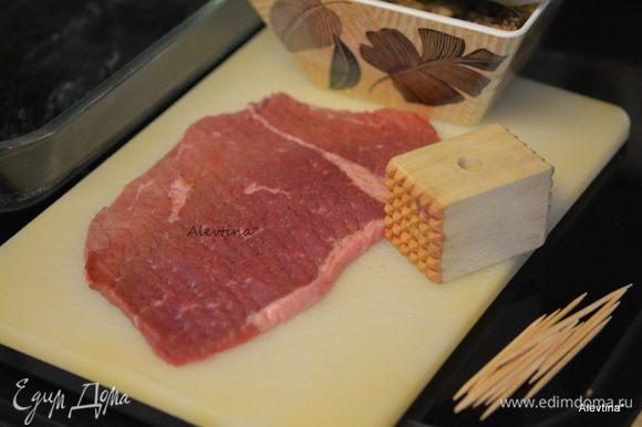 Говядина должна быть тонко нарезана, каждую часть слегка отбить.