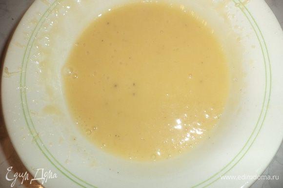 Для приготовления майонеза желток с солью взбить миксером добела, добавить сухую горчицу. Продолжая взбивать, тонкой струйкой влить сначала лимонный сок, а затем растительное масло. Продолжать взбивать, пока соус не загустеет (много времени это не заняло).