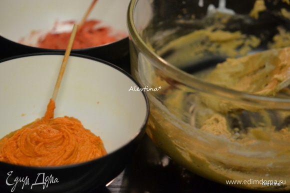 Разделить тесто на 3 части. В одну добавить каплю-две оранжевый краситель, в другой красный, перемешать. Поставить в холодильник на 1 час.