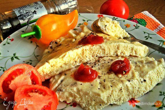 Посыпаем свежемолотым перцем, украшаем каплями кетчупа и тут же съедаем!