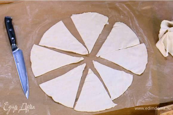 Тесто раскатать, вырезать из него круг с максимальным объемом, затем разрезать его на 8 треугольников.