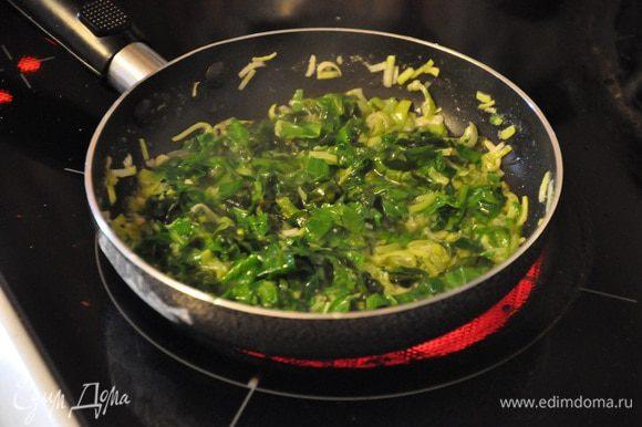 Растопить в сковороде сливочное и оливковое масло, обжарить в нем тимьян и лук-порей, до прозрачности лука. Добавить к луку шпинат, все хорошо протушить до испарения жидкости, затем отставить в сторону и остудить.