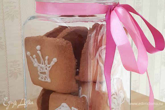 Сложить готовое печенье в герметичную банку, где его можно хранить пару недель точно.
