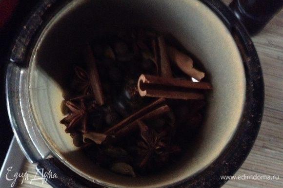Все частями смолоть в кофемолке.