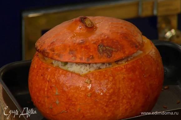 Запекать в разогретой духовке приблизительно 40–50 минут, пока тыква не станет мягкой. При необходимости подлить в начинку немного бульона.