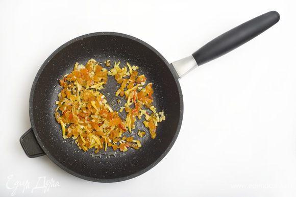 Лук, чеснок и очищенный от семян перец чили мелко нарезать и обжарить в смеси оливкового и сливочного масел в течении 5 минут. Добавить кориандр, цедру 1/2 лимона, куркуму и соль и подержать на огне еще 2-3 минуты.