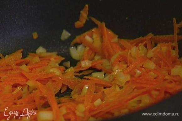 В кастрюле с толстым дном разогреть растительное масло и обжарить подготовленные овощи.