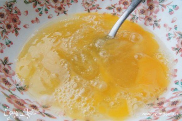Яйца смешать с медом. Ввести в тесто.