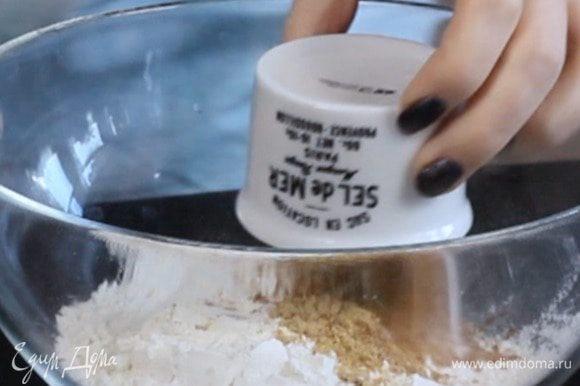 Разогреть духовку до 180°С. К муке добавить специи, соду и соль.