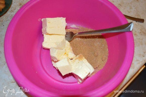 Сливочное масло растереть с сахаром, добавить ванилин, щепотку соли.