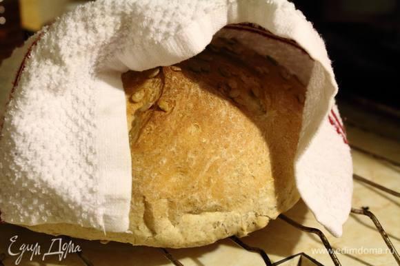Готовый хлебушек уложить отдыхать на решетке, накрыв полотенцем. Ароматный и вкусный! Приятного аппетита :)