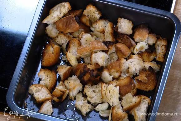 Слегка сбрызнуть хлеб оливковым маслом, разложить сверху чеснок, немного посолить, поперчить и отправить под разогретый гриль.