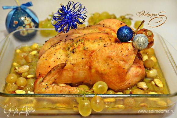 Готовую курочку подавайте к столу горячей. Рекомендую вам в качестве гарнира — картофельное пюре. Полейте его образовавшимся соусом вместе с виноградом и миндалём, выложите кусочек курочки и...пусть весь мир подождёт!! Попробуйте, как же это вкусно! Приятного вам аппетита!
