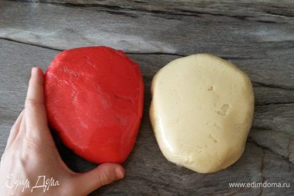 Делим тесто на 2 части. В одну часть добавляем красный гелевый краситель. Заворачиваем тесто в пленку и убираем на 30 минут в холодильник.