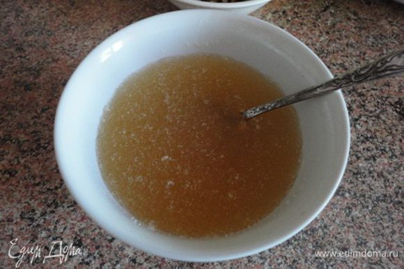 Желатин залить холодной кипяченой водой и оставить для набухания.