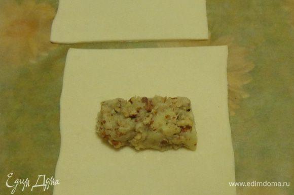 Завернуть в тесто ореховую массу.