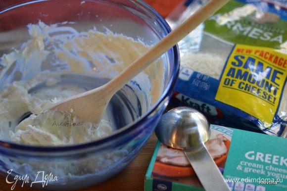 Приготовить начинку. Взбить сливочный сыр с перечисленными ингредиентами для начинки кроме крабового мяса очищенного. Зеленый лук /зеленая часть нарезать колечками тонкими. Можно использовать сухой шнит-лук.