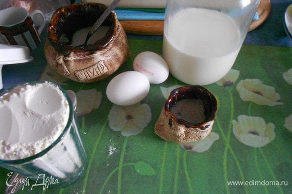 Продукты для блинов: мука, яйца куриные, молоко, соль, сахар, растительное масло.