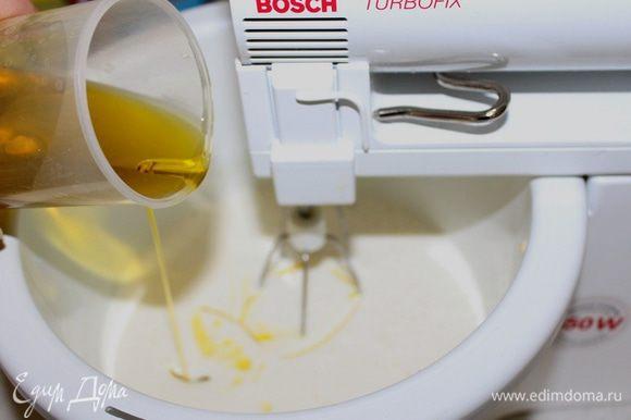 Продолжая взбивать постепенно добавить оливковое масло.
