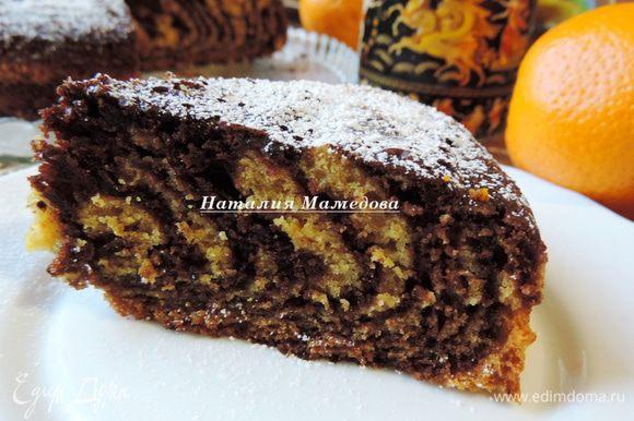 Готовый пирог вынимаем из формы и по желанию посыпаем сахарной пудрой. Очень вкусный, нежный и ароматный пирог готов. Угощайтесь и приятного вам аппетита!