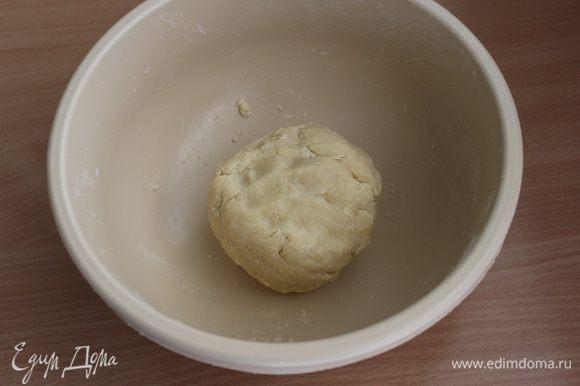 Добавить немного холодной воды, собрать тесто в шар и отправить в холодильник на 30 минут.