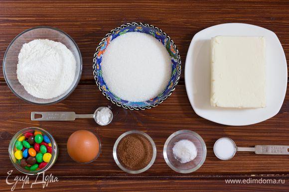 Приготовьте все ингредиенты. Сливочное масло должно быть размягченное.